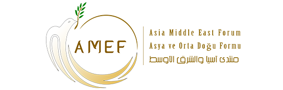 asia middle east forum