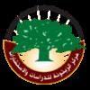 Al-Zaytouna-Logo-200-100x100